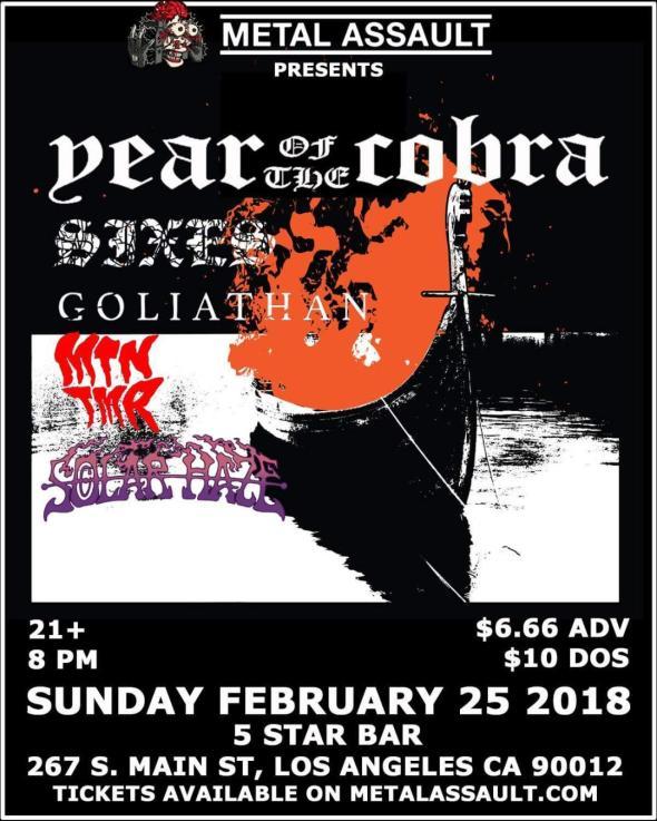 February 25, 2018